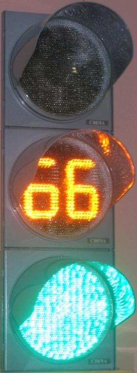 Светодиодные уличные светильники на столбы цена
